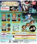 ガシャプラ SD ガンダム ビルドダイバーズ 01